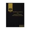 03020A 2020 AATCC Technical Manual (book)